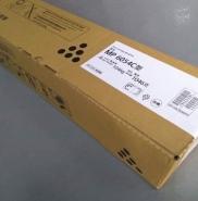 Mực máy photocopy ricoh mp 2554-3054-3554-4054-5054-6054