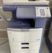 Máy Photocopy Fuji Xerox DocuCentre V3060 Chính Hãng