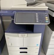 Máy Photocopy Toshiba E-Studio 457 Giá Rẻ