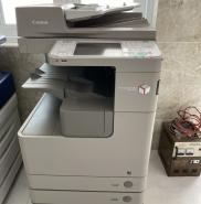 Máy Photocopy Canon IR ADV 4245