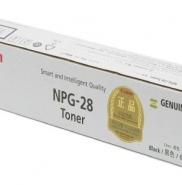 Mực Cartridge  NPG-28/  Canon iR 2016/2018/2020/ iR2022/2025